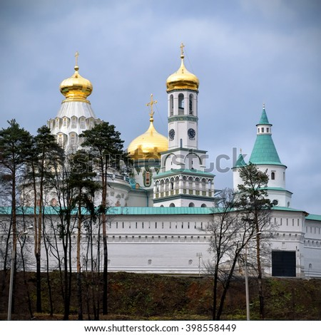 The New Jerusalem Monastery in Istra, near Moscow, Russia - stock photo