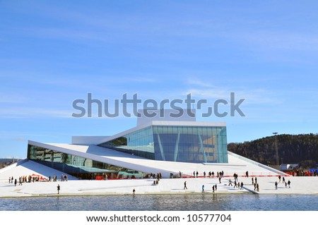 The New Opera House in Oslo Norway - stock photo