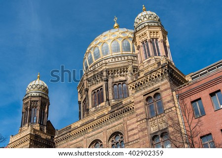 The New Synagogue in the heart of Berlin, Germany