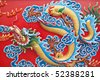 the nice dragon wall in chinese temple - stock photo