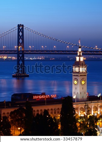 The night scenes of Ferry Building & Bay Bridge - stock photo