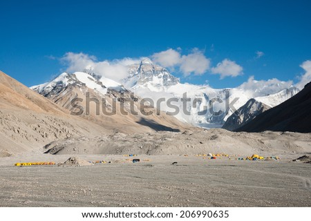 The north face of Mt. Everest, Tibet - stock photo
