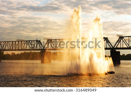 The Novosibirsk Water Fountain. - stock photo