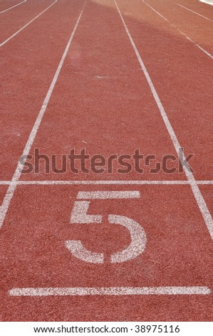 the number five lane - stock photo