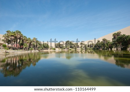 The oasis town of Huacachina, Peru - stock photo
