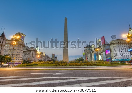 The Obelisco, Located at 9 de Julio Avenue is the most known Argentinian landmark. - stock photo