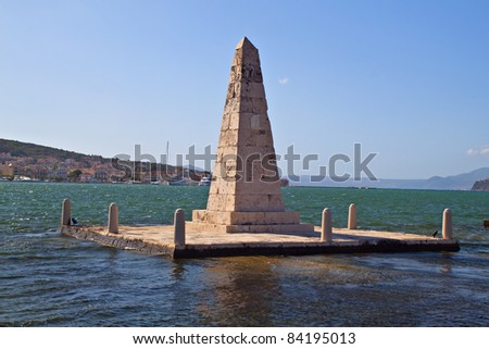 The Obelisk of Argostoli city at Kefalonia island in Greece - stock photo