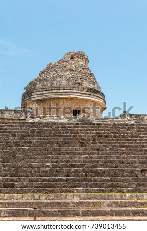 The Observatory, Ancient Mayan Ruins at Chichen Itza, Yucatan, Mexico