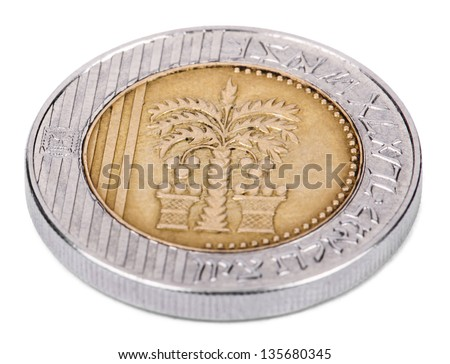 The obverse side of an Israeli 10 Shekels (Singular: Shekel) coin, depicting Palm tree with seven leaves and two baskets with dates. Isolated on white background. - stock photo
