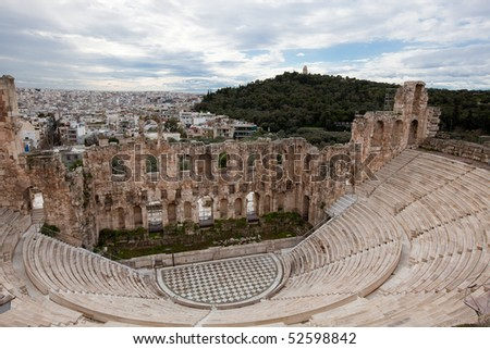 The Odeon of Herodes Atticus is a stone theatre structure located on the south slope of the Acropolis of Athens.