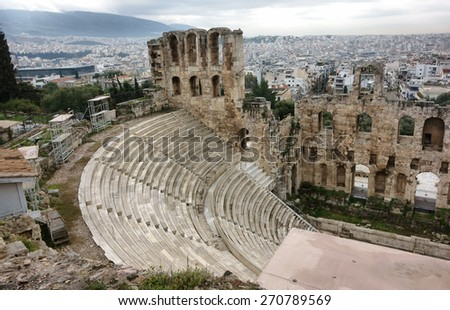 The Odeon of Herodes Atticus, theatre located on the southwest slope of the Acropolis of Athens, Greece - stock photo