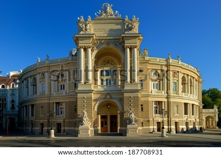 The Odessa Opera House and Theatre has just completed a refurbishment  It is generally regarded as the second most important Opera House after Vienna. It also shows, ballet and theatre - stock photo