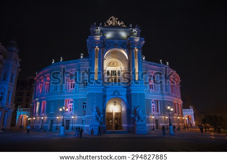 The Odessa Opera House in the Evening lit with different colored lighting - stock photo
