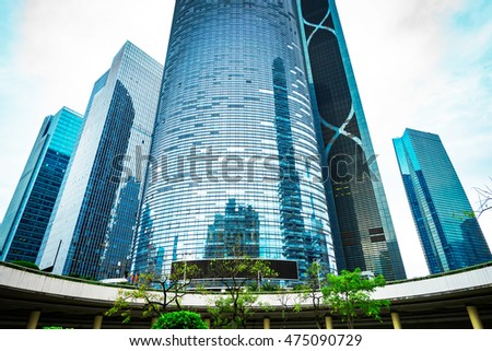 the office building at guangzhou,china