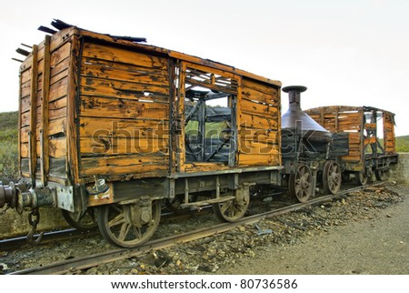 The old abandoned train in Spain - stock photo