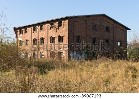 The old and abandoned building. - stock photo
