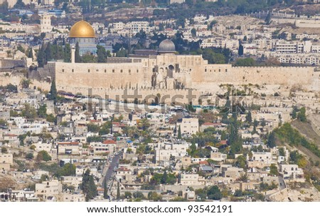 the old city of jerusalem in israel - stock photo