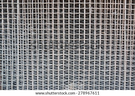 the old iron lattice protects a car radiator, the textured abstract background, - stock photo