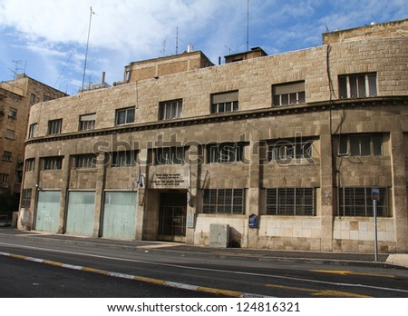 The old  Knesset building.   In this unassuming building Knesset sessions held from 1949 to 1966. - stock photo