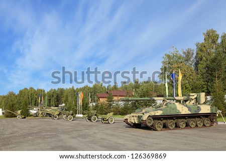 The old military armament of the times of the World War II - stock photo