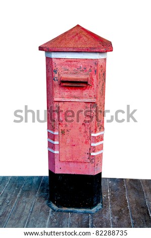 The Old postbox isolated on white background - stock photo
