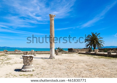 The old Roman empire ruins in Carthage - Tunisia. Blue sky, sunny summer day.