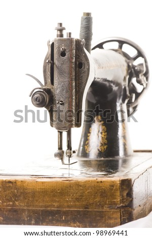 The old sewing machine