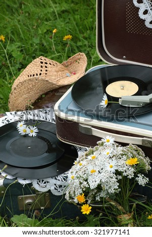 the old turntable in the field - stock photo
