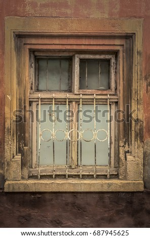 The old window of historical building in Lviv, Ukraine