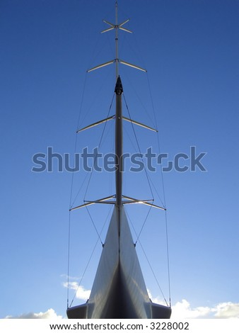 The old winning new zealand americas cup boat - stock photo