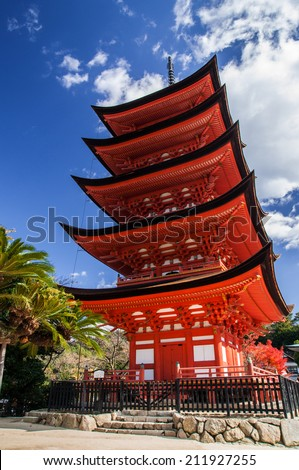 The old wooden five-story buddhistic pagoda at Itsukushima Shrine near Hiroshima - stock photo