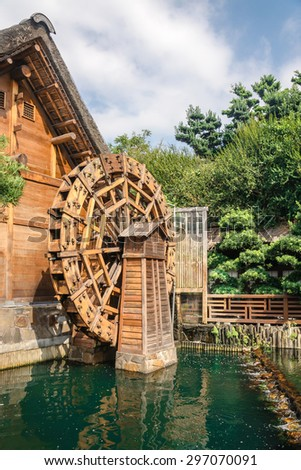 The Old Wooden Water Mill In Garden, China