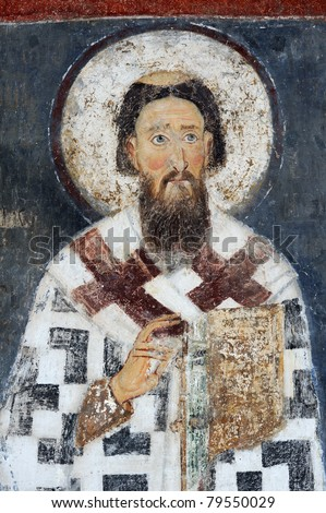 The oldest preserved portrait of Saint Sava, first Serbian archbishop, fresco from the east wall of the inner narthex of  Ascension church of Mileseva monastery, foundation of Serbian king Vladislav - stock photo
