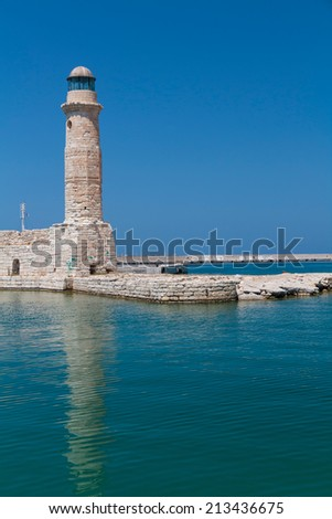 The oldest venetian lighthouse in Rethymno, Crete, Greece