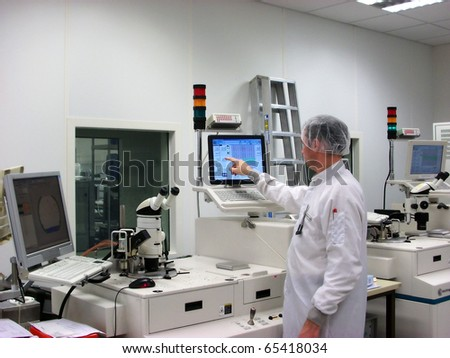 The operator of the measuring station - stock photo