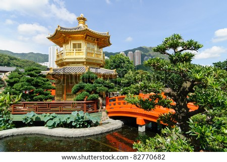 The oriental gold pavilion of absolute perfection in Nan Lian Garden, Chi Lin Nunnery, Hong Kong - stock photo