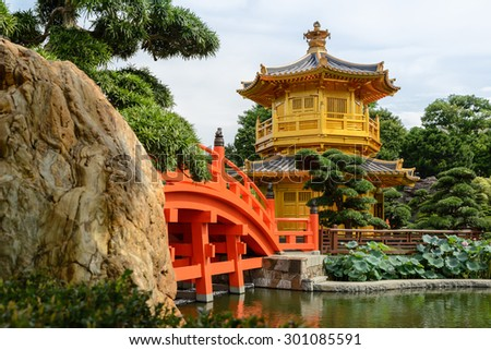 The oriental pavilion of absolute perfection in Nan Lian Garden, Chi Lin Nunnery, Hong Kong. The name of the tower means 'Perfect virtue'
