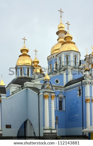 The original cathedral was demolished in the 1930s, but was reconstructed and opened in 1999 - stock photo