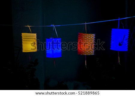The original,evergreen and popular paper lantern / Colorful paper lantern / Bringing back memories of nostalgia