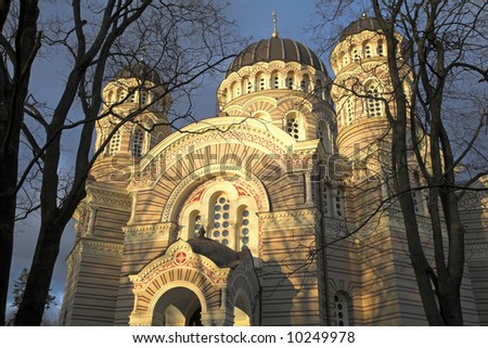 The Orthodox Cathedral In Riga, Latvia - stock photo