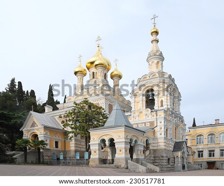 The Orthodox Church in Yalta. Crimea - stock photo
