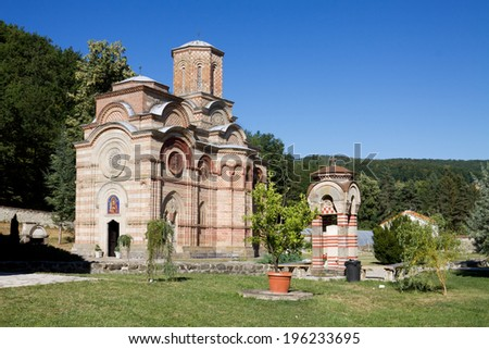 The orthodox monastery Kalenic in Serbia. The monastery is an important Serb Orthodox monastery. It was built in the early 15th century. The church is dedicated to the Presentation of the Virgin Mary. - stock photo