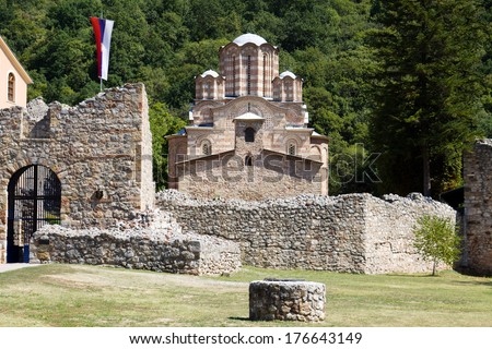 The orthodox monastery Ravanica in Serbia. The monastery was built in the 14th century. The church is dedicated to the Ascension of Jesus.  - stock photo