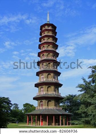 The Pagoda at Kew Gardens, London. - stock photo