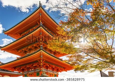 The pagoda of Kiyomizu-dera in Kyoto, Japan in the autumn season. - stock photo