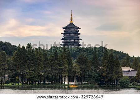 the pagoda of west lake or Lei Feng Ta, Hangzhou, Zhe Jiang, China - stock photo