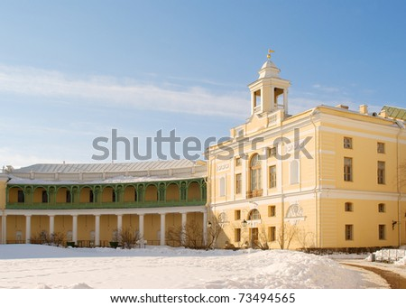 The palace at Pavlovsk near St. Petersburg - stock photo