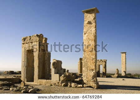 "The palace of Xerxes in Persepolis, called Hadiš in Persian, ""dwelling place"".  Today, it is heavily damadged. The main room with 36 columns was surrounded by six smaller rooms. - stock photo"