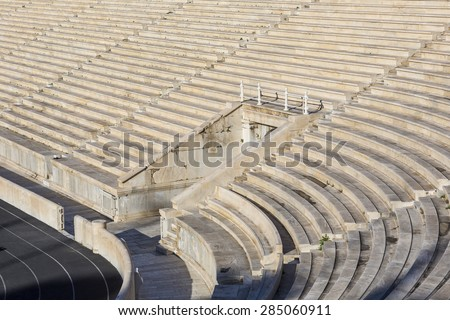 The Panathenaic Stadium also known as the Kallimarmaro in Athens,Greece - stock photo