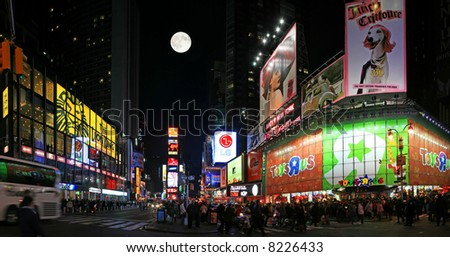 The panorama view of Times Square in New York City - stock photo